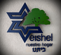 Logo de Eishel